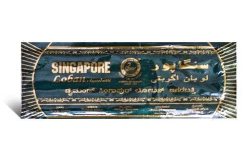 Singapore Loban Pouch