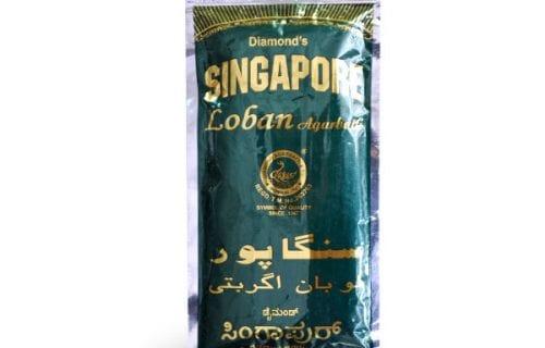 Singapore Loban Zip Pouch